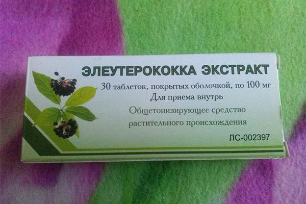 Как принимать элеутерококк в таблетках